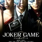 """Animeden Beyazperdeye; Ölme, Öldürme, Yakalanma : """"Joker Game"""""""