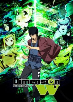 Dimension W Anime İncelemesi