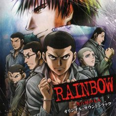 Rainbow: Nisha Rokubou no Shichinin Anime İncelemesi